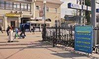 Приехал я в Одессу